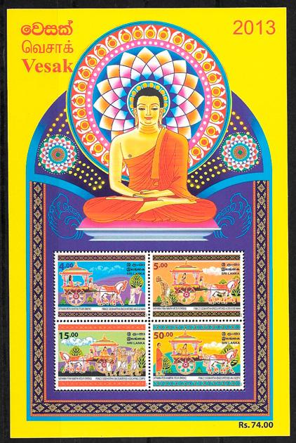 sellos temas varios Sri Lanka 2013