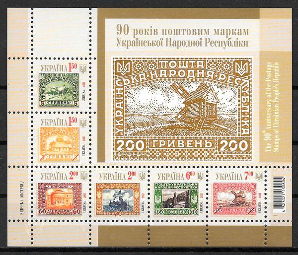 colección sellos temas varios Ucrania 2011
