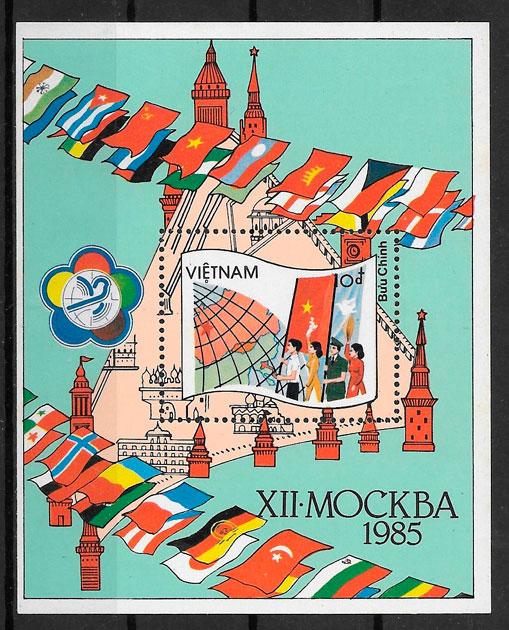 filatelia temas varios Viet Nam 1985