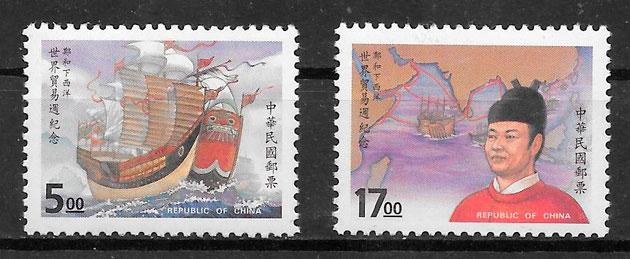 sellos transporte Formosa 1994