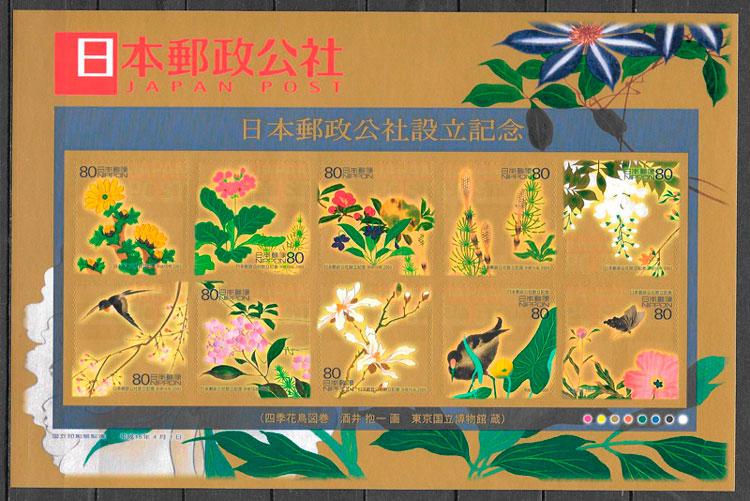 filatelia coleccion flora Japon 2003