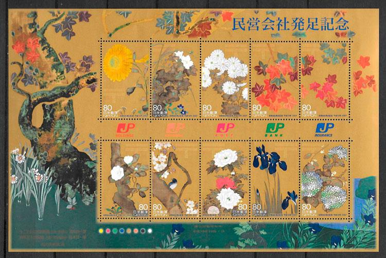 coleccion sellos flora Japon 2007