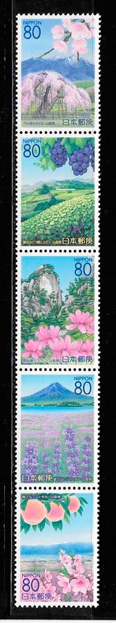 filatelia coleccion flora Japon 2007