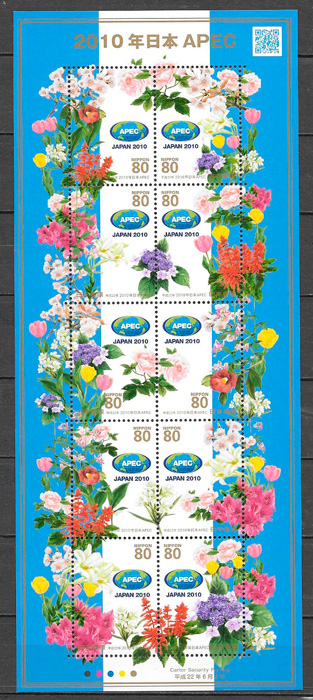 sellos flora Japon 2010