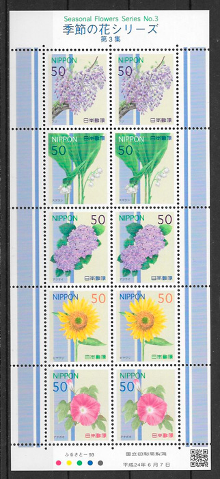 filatelia flora Japon 2013