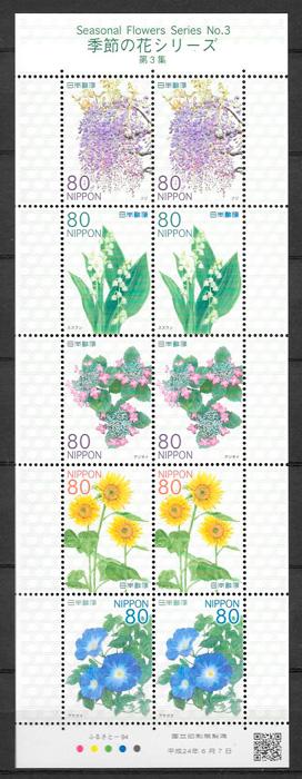filatelia flora Japon 2012