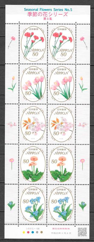 filatelia coleccion flora Japon 2013