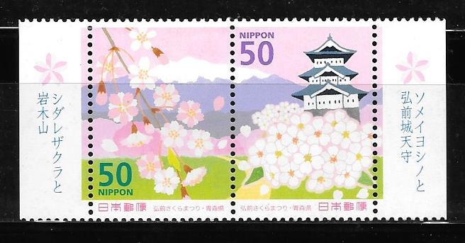 coleccion sellos flora Japon 2013