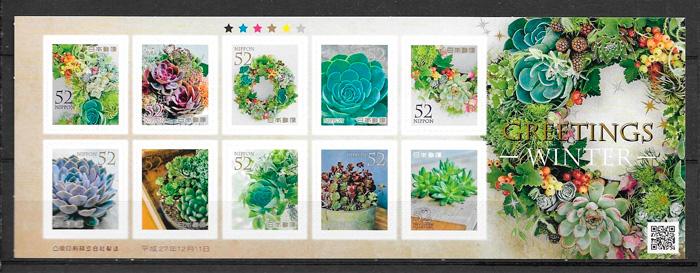 sellos flora Japon 2015