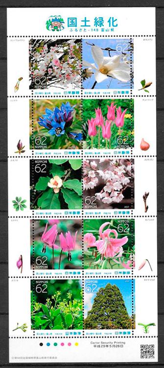filatelia flora Japon 2017