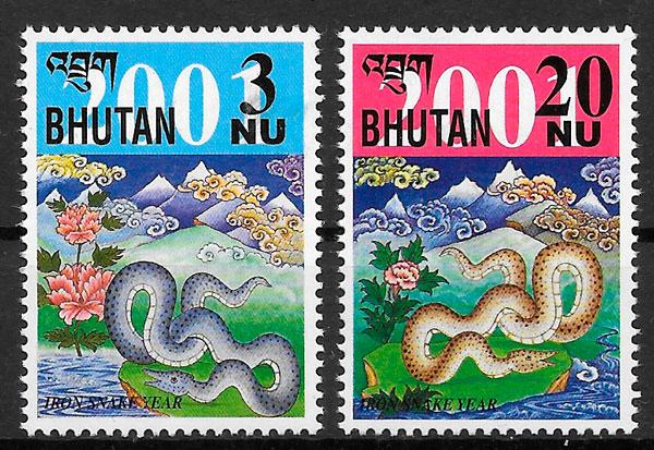 colección sellos año lunar Bhutan 2001