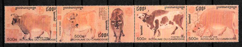 colección sellos año lunar Camboya 1996