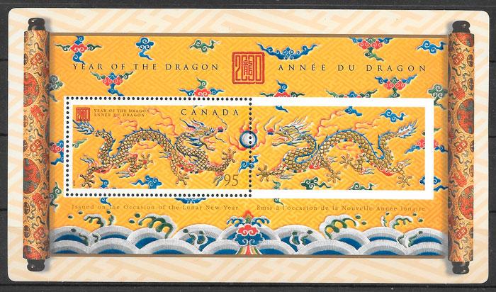 sellos año lunar CANADA 2000