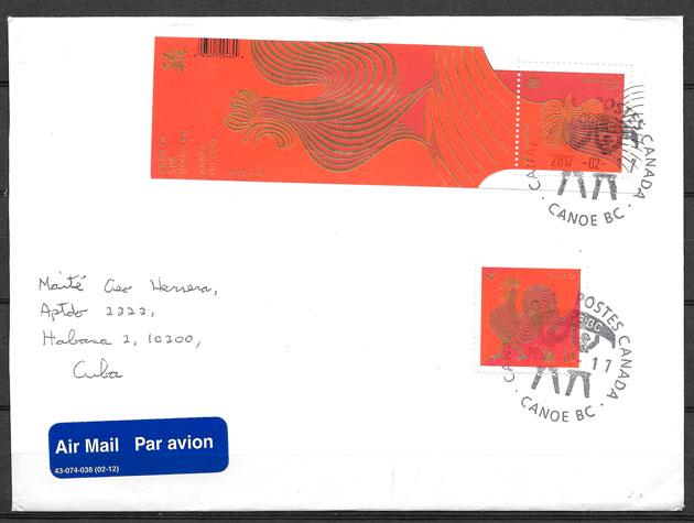 coleccion sellos año lunar Canada 2017