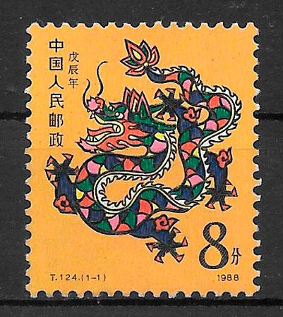 sellos año lunar china 1988