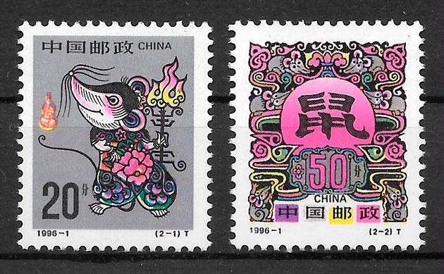 colección sellos año lunar China 1996