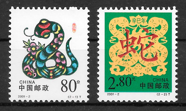 sellos año lunar China 2001