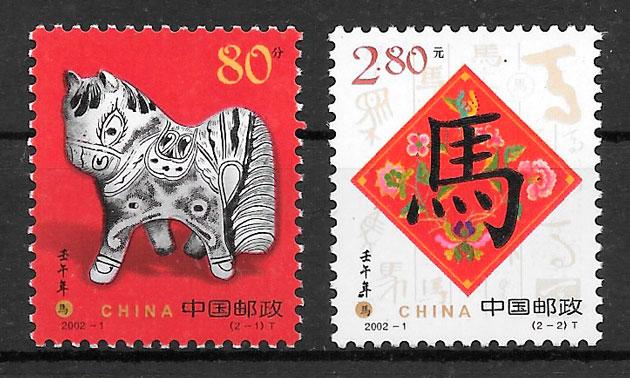 sellos año lunar China 2002