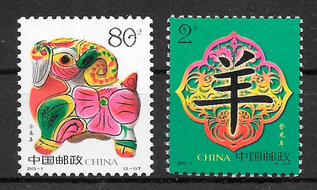 sellos año lunar China 2003