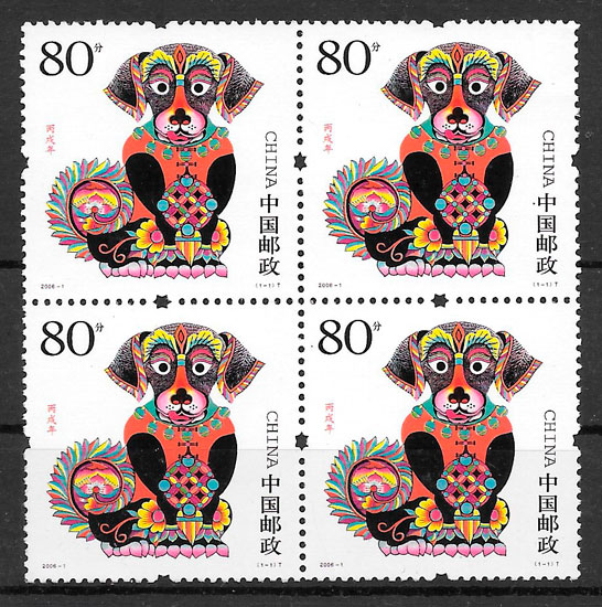 filatelia colección año lunar China 2006