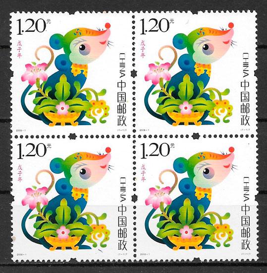 filatelia colección año lunar China 2008