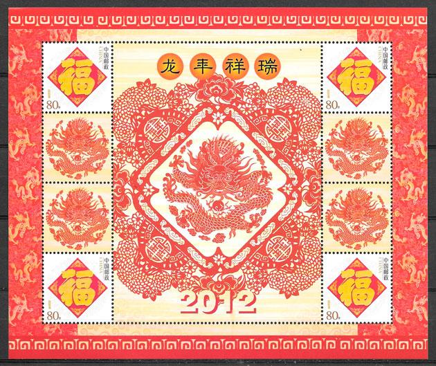 filatelia colección China 2012