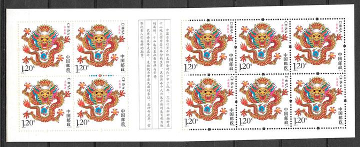 filatelia colección año lunar China 2012