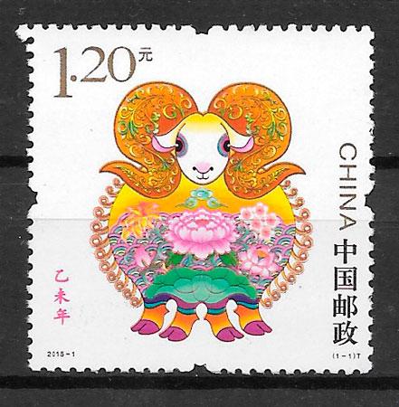 colección sellos año lunar China 2014