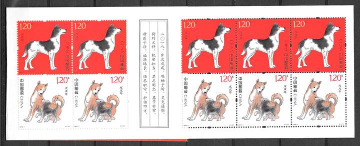 sellos año lunar China 2018