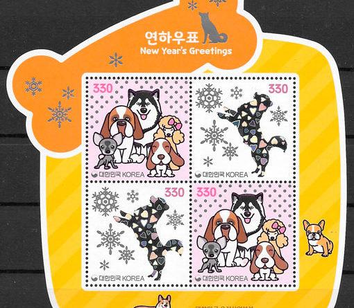 sellos año lunar Corea del Sur 2017