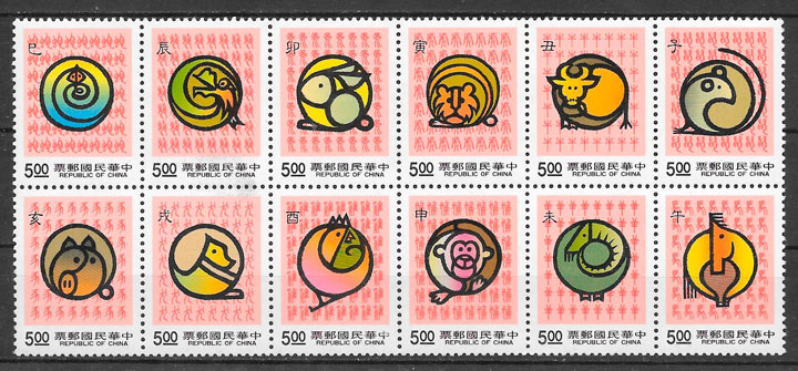 selos ano lunar Formosa 1992