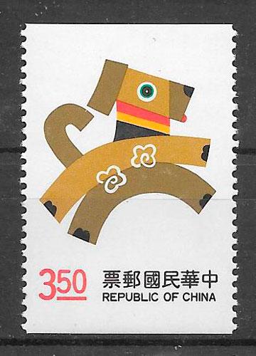 sellos ano lunar Formosa 1993