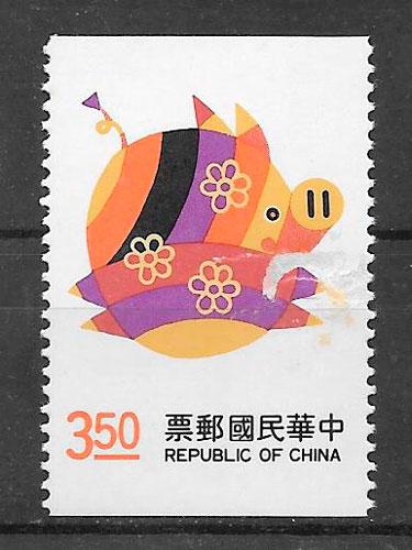 coleccion sellos ano lunar Formosa 1994