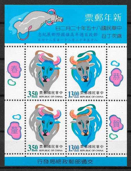 coleccion sellos ano lunar Formosa 1996
