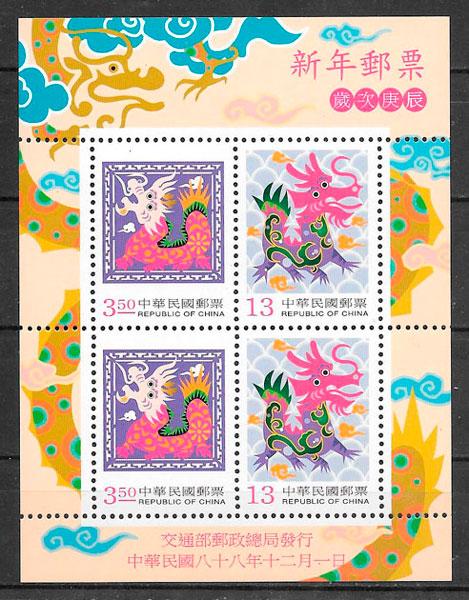 coleccion sellos ano lunar Formosa 1999