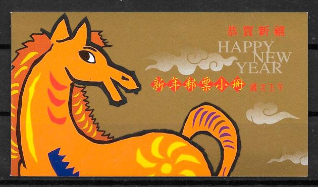 filatelia ano lunar Formosa 2001