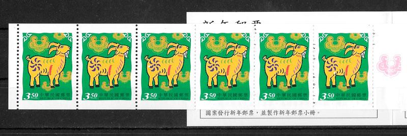 filatelia coleccion ano lunar Formosa 2002