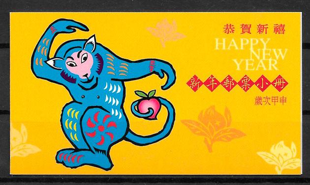 filatelia coleccion ano lunar Formosa 2003
