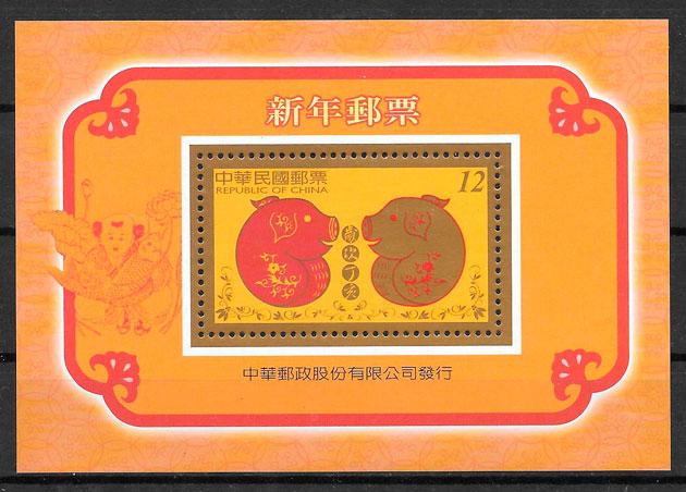 selos ano lunar Formosa 2006