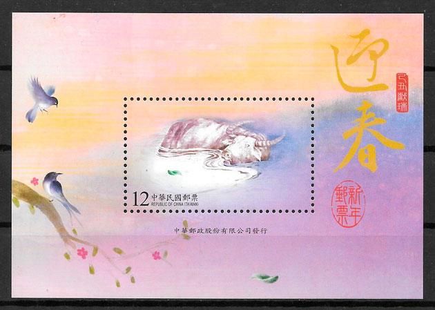 selos ano lunar Formosa 2008