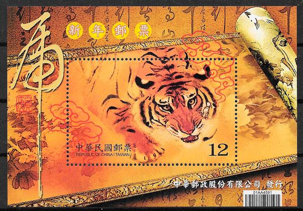 filatelia colección año lunar Formosa 2009