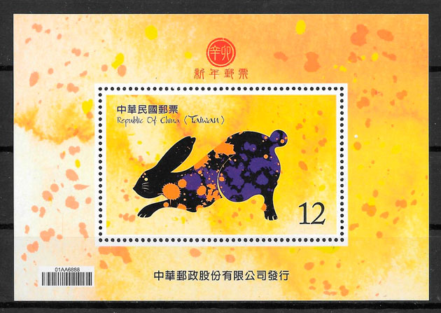 filatelia ano lunar Formosa 2011