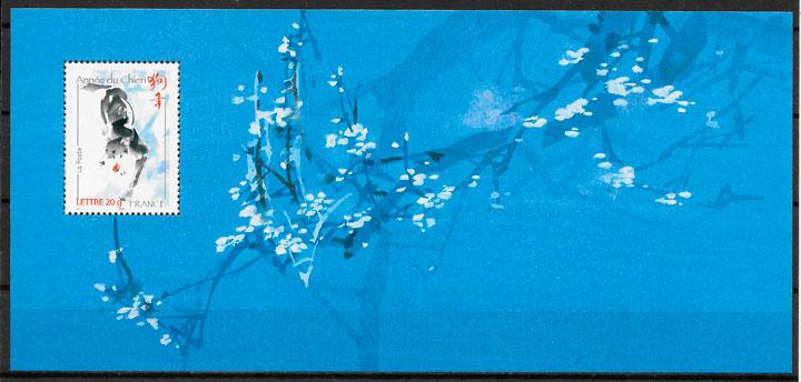sellos año lunar Francia 2006