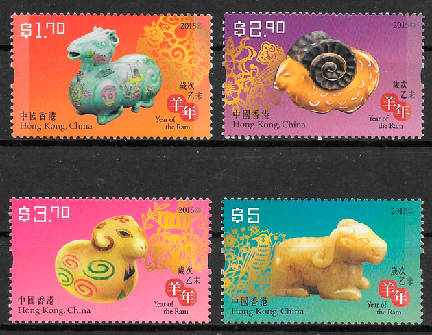 sellos ano lunar Hong Kong 2015