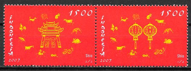 sellos año lunar Indonesia 2007