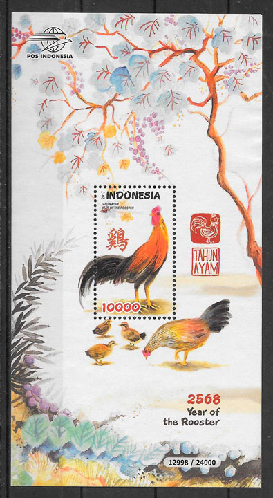 filatelia colección año lunar Indonesia 2017