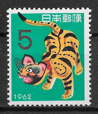 filatelia año lunar Japón 1961