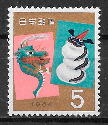 filatelia colección año lunar Japón 1963