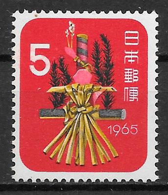 filatelia colección año lunar Japón 1964