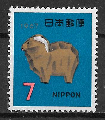colección sellos año lunar Japón 1966